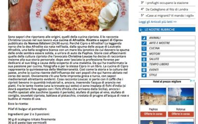 La cucina di Afrodite, prealpina.it, 26.7.2017