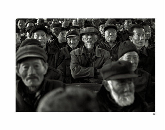 La Cina di Zeng Yi 1